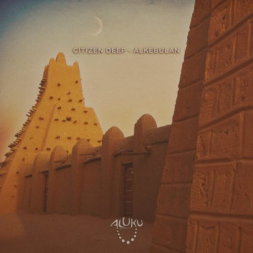 Citizen Deep Alkebulan Mp3 Download