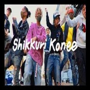 JP THE WAVY Shikkuri Konee Mp3 Download